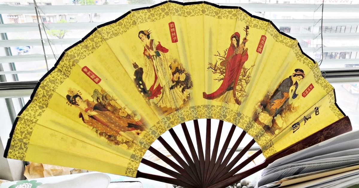 古代中国四大美女